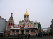 Church on edge of Red Square